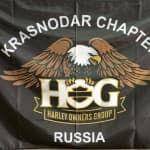флаг HOG KRASNODAR