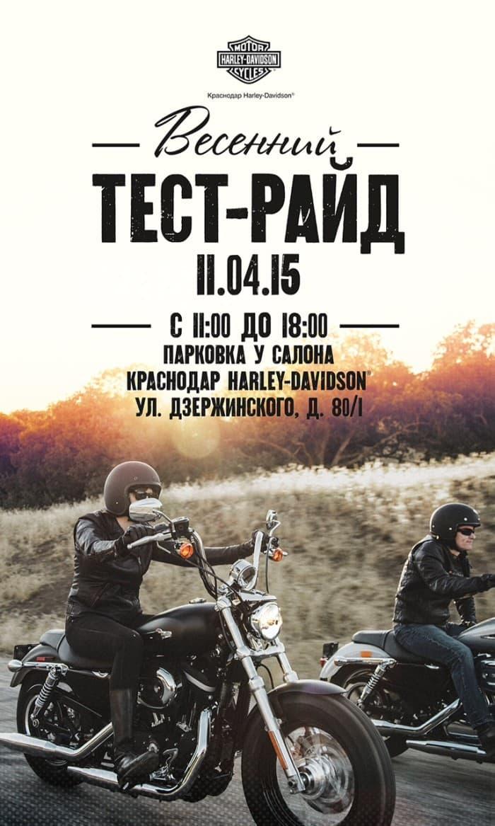 1200x2000_Krasnodar