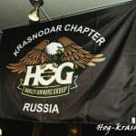 krasnodar00019