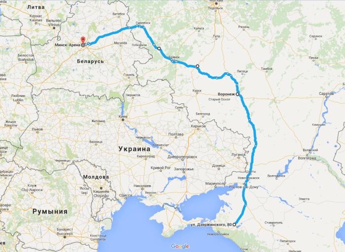 Минск открытие сезона 2016 1900 км (1)